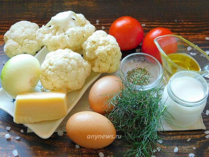 Омлет с цветной капустой - ингредиенты