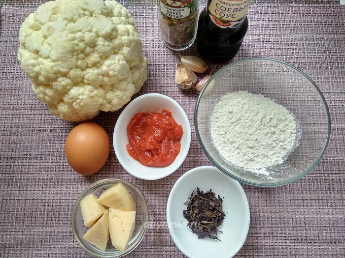 Цветная капуста в кляре в духовке - ингредиенты