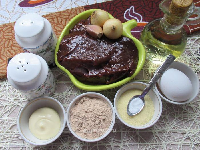 Печеночные котлеты из говяжьей печени - ингредиенты